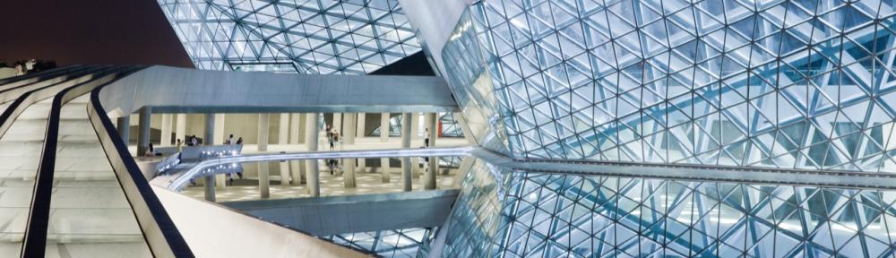 Melihat Guangzhou Opera House, Gedung Seni Di China
